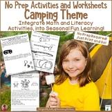 Camping No Prep Activities and Worksheets Literacy and Mat