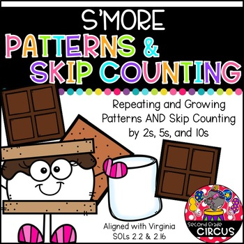 Camping Out with Patterns (Virginia SOLs 2.2 and 2.16)