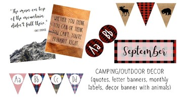 Camping / Outdoor Classroom Decor Theme Bundle