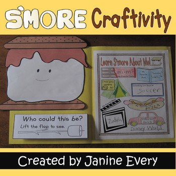 Camping Theme:  S'More Craftivity