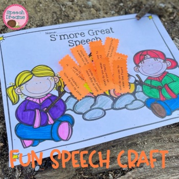 Camping Speech Therapy Craft Articulation Language Craftivity {s'more summer}
