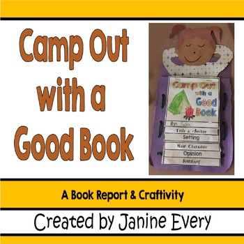 Camping Theme:  Book Report Craftivity