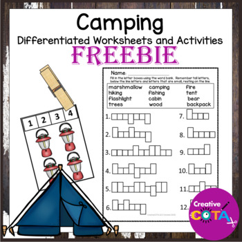 Camping Theme Bundle Freebie