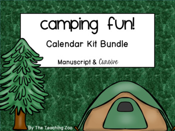 Camping Theme Calendar Kit Bundle