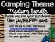 Camping Theme Classroom Decor: Build Your Own Medium Bundle