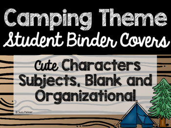 Camping Theme Classroom Decor: Student Binder Covers