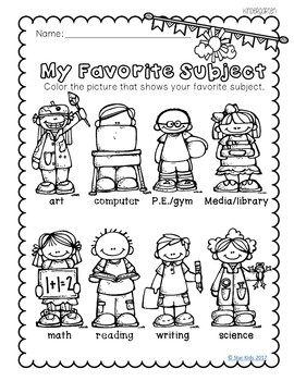 Camping Theme Memory Book for Kindergarten and First Grade