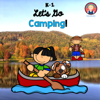 Camping Theme Memory Book For Kindergarten And First Grade By Star Kids