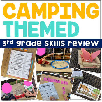Camping Themed Activities   End of the Year Activities   3rd Grade Skills Review