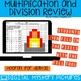 Camping Themed Multiplication and Division Practice DIGITAL Mystery Pictures