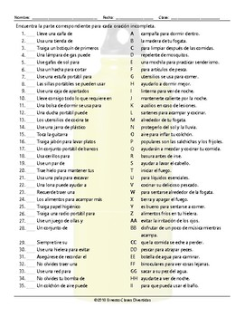 Camping Things and Activities Sentence Match Spanish Worksheet
