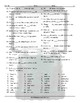 Camping Things and Activities Spanish Word Search Worksheet