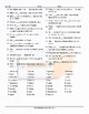 Camping Things and Activities Word Spiral Spanish Worksheet