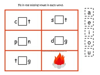 Camping themed CVC activity #3.  Preschool and daycare vowel and phonics game.