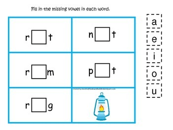 Camping themed CVC activity #4.  Preschool and daycare vowel and phonics game.