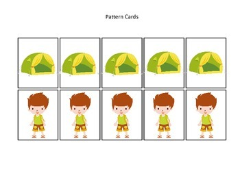 Camping themed Pattern Cards #1 preschool printable activity.  Daycare Curriculu
