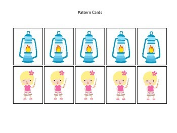 Camping themed Pattern Cards #4 preschool printable activity.  Daycare Curriculu