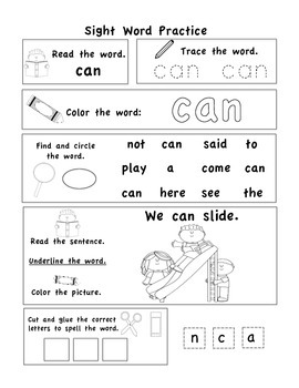 """Can"" Sight Word Practice Page Freebie!"
