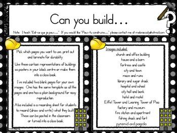 Can you build it?  Block Center Idea