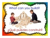 Can you build this? Block Center Bilingual Book for Dual L