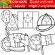 Canada Items - Cliparts Set - 20 Items