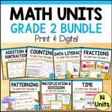 Grade 2 Math Units FULL YEAR BUNDLE (Ontario Curriculum)