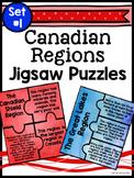 Canadian Regions Jigsaw Puzzle: Set #1