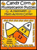 Candy Corn Math Activities: Candy Corn Multiplication Puzzles Halloween Math
