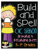 Candy Corn: CVC Spelling Station
