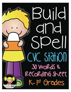 Candy Corn: CVC Spelling Station
