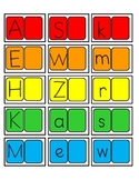 Candy Land ABC Cards