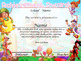 Candy Land Achievement Award Complete Editable English & S