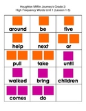Candy Land Cards Houghton Mifflin Journey's Grade 2 High Frequency Words