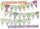 Candy themed  EDITABLE bulletin board pennant banner