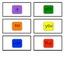 CandyLand Sight Word Game (1st Quarter Sight Words)