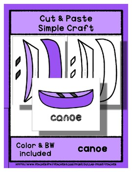 Canoe  - Cut & Paste Craft - Super Easy perfect for Pre-K & Kindergarten