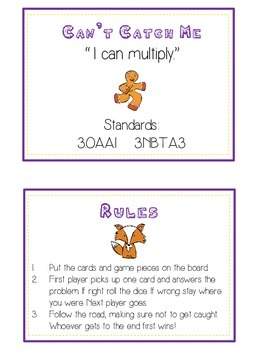 Can't Catch Me Math Folder Game - Common Core - Multiplication