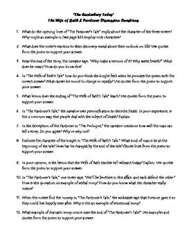 pardoners tale essay questions