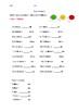 Capacity conversions and volume worksheet