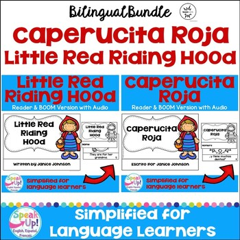 Caperucita Roja ~ Little Red Riding Hood Readers {Bilingual Bundle}