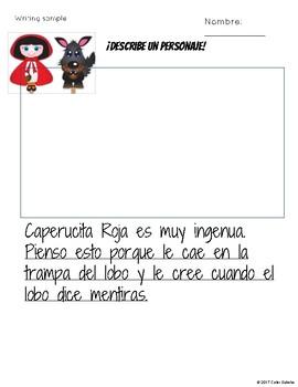 Caperucita Roja - Organizador Grafico