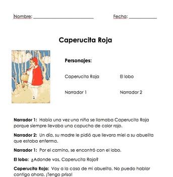 Spanish Reader's Theater--Caperucita Roja (Little Red Riding Hood)