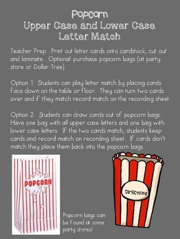 Capital and Lower Case match game- popcorn theme - Kindergarten