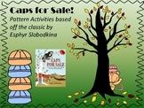 Caps for Sale! Pattern Activities