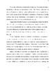Capstone Portfolio- Reflective Essays Sample ESOL