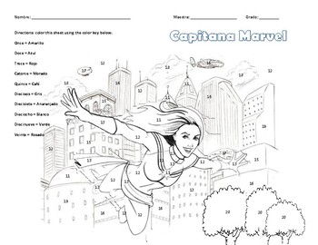 Captain Marvel Spanish Coloring Sheet