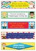 Captain Underpants Bookmarks, Shelf Markers or Desk Name Plates - EDITABLE