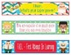 Captain Underpants Growth Mindset Bookmarks, Shelf Markers or Plates-EDITABLE