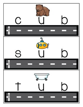 Car/Hot Wheels Short U Blending Cards