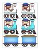 Card Matching-Trains